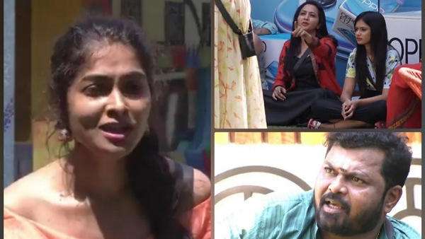 Bigg Boss Telugu 4 Update: Divi Discloses Her Observation About Other Contestants In The House!