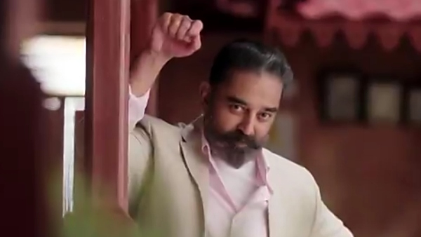 Bigg Boss Tamil 4: Kamal Haasan Wins The Internet With His Graceful Moves  In The New Promo! - Filmibeat