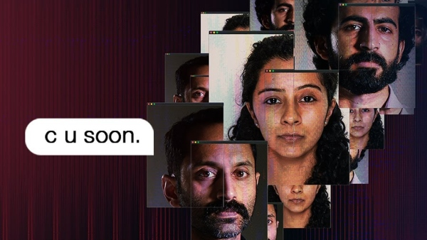 C U Soon Movie Review | C U Sonn Review And Rating | C U Soon Critics  Review | C U Soon Review - Filmibeat