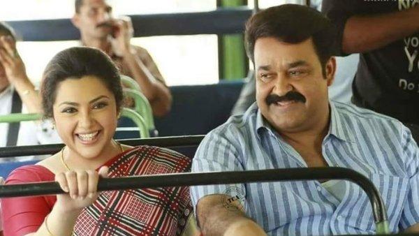 Also Read : Drishyam 2: Mohanlal Welcomes Meena On Board