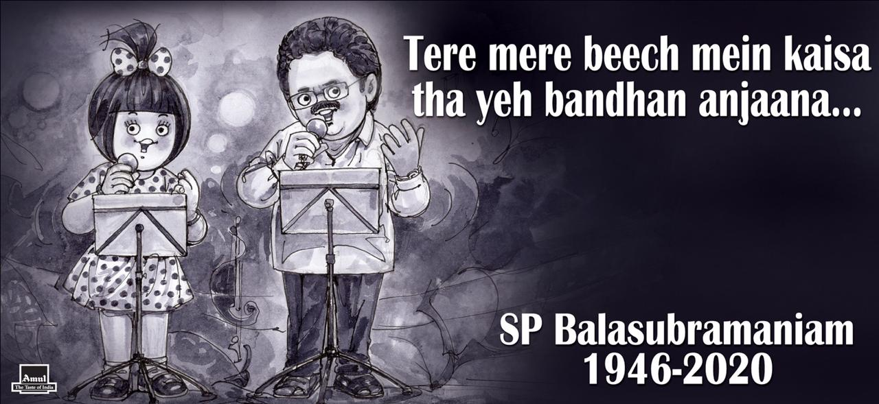 Amul Pays Heart-Wrenching Tribute To SP Balasubrahmanyam; Social Media Post Goes Viral