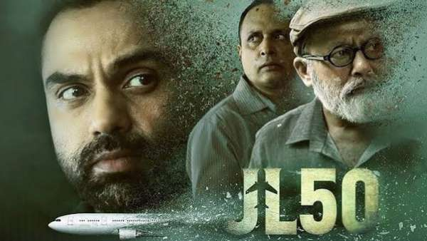 ALSO READ: JL50 Web Series Review: Abhay Deol, Pankaj Kapur's Show Is Predictable And Sloppy