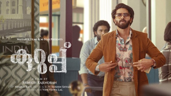 Kurup Is Made For A Theatrical Experience, Says Dulquer Salmaan