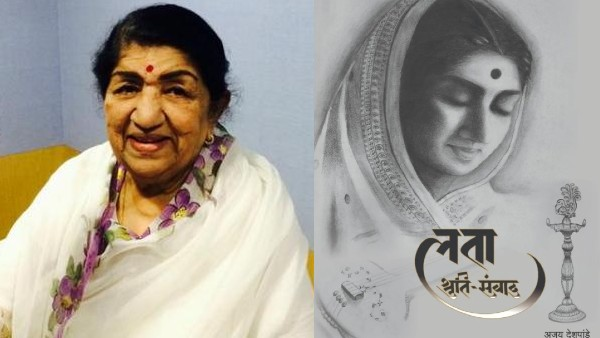 Lata Mangeshkar's Birthday: Ajay Deshpande Releases The Cover Of His Book 'Lata Shruti Sanvad'