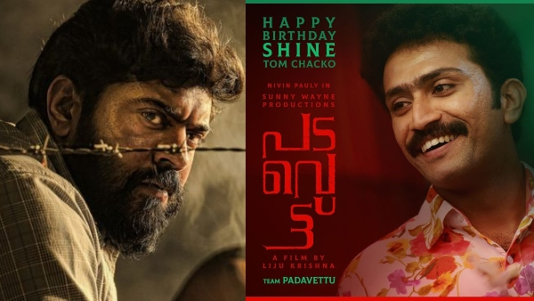 Nivin Pauly's Padavettu: Shine Tom Chacko's First Look Is Out!