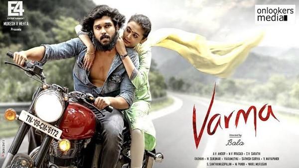 Also Read : Varma Starring Dhruv Vikram Is Not Releasing On OTT Platform, Producer Calls It 'False News'