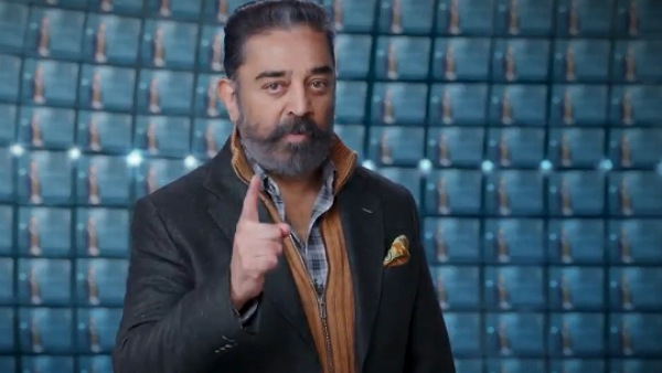 Bigg Boss Tamil 4: Kamal Haasan Announces Premiere Of The Show On October 4!