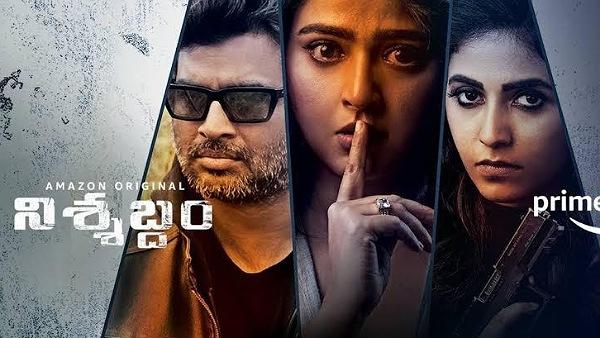 Also Read : Nishabdham Starring Anushka Shetty To Become The First Trilingual Film To Release On OTT Platform