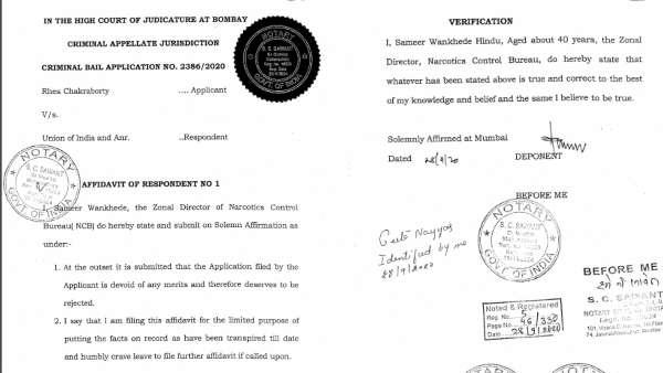 Affidavit Was Signed By Sameer Wankhede
