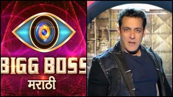 Also Read : Bigg Boss Marathi 3 Cancelled Due To Salman Khan's Bigg Boss 14?