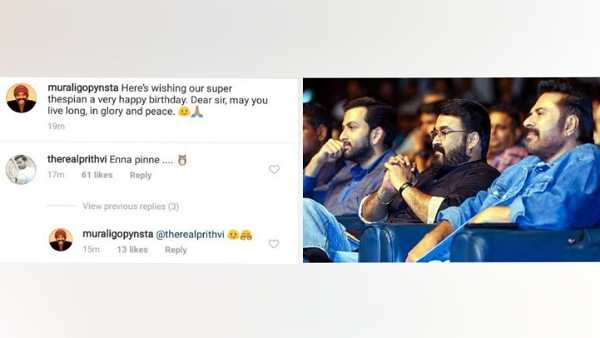 Is Mammootty A Part Of Mohanlal's Empuraan? Prithviraj's Viral Comment Hints At Megastar's Inclusion