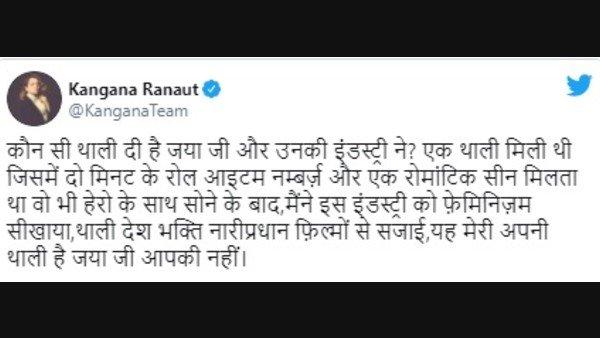 Kangana Ranaut Attacks Jaya Bachchan Once Again