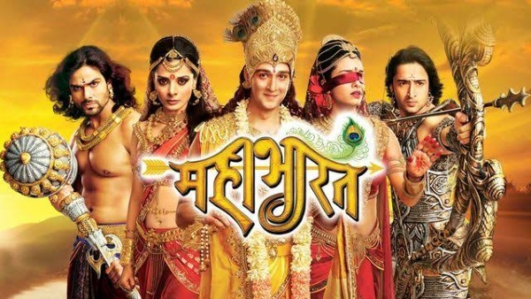 Netizens Requests Kapil Sharma To Invite Shaheer's Mahabharat Cast