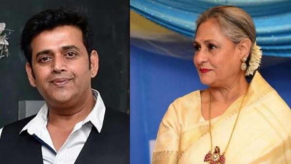 Jaya Bachchan's Unscathing Attack On Ravi Kishan