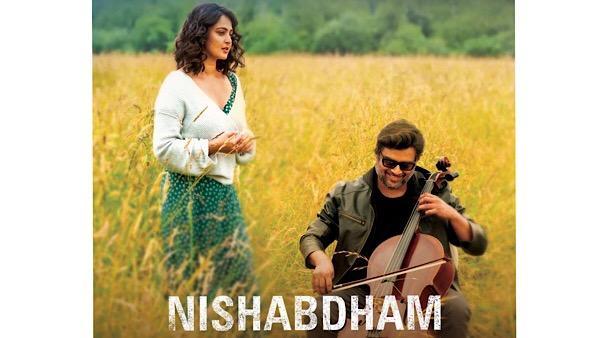 Ninne Ninne: Song From Madhavan-Anushka's Nishabdham Drops