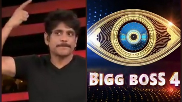 Bigg Boss Telugu 4 Gets An Impressive TRP In 4th Weekend Of The Show!