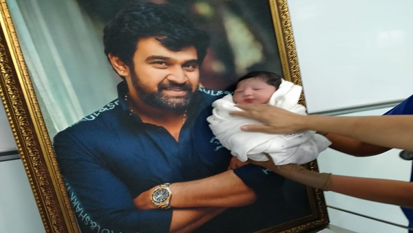 Jr Chiranjeevi Sarja's Nickname Revealed!