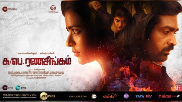 Ka Pae Ranasingam Movie Review: A Deeply Moving Yet Over-Stretched Social Drama!