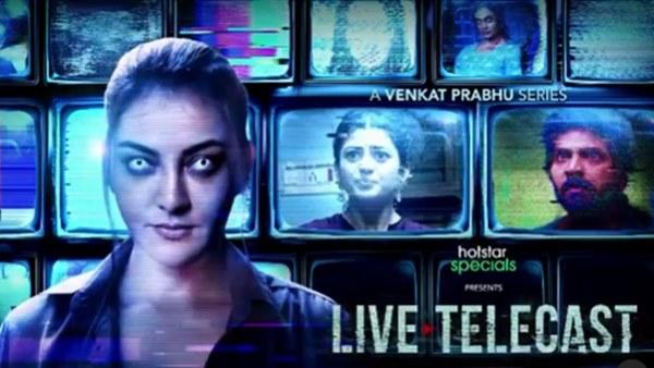Venkat Prabhu On LIVE Telecast