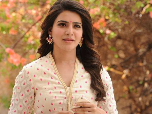 Samantha And Bigg Boss Telugu 4
