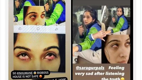Bhumika & Gurnazar On Sara's Injury