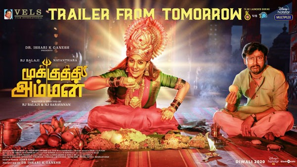Mookuthi Amman Trailer Featuring Nayanthara And RJ Balaji To Be Out Tomorrow In Tamil And Telugu!