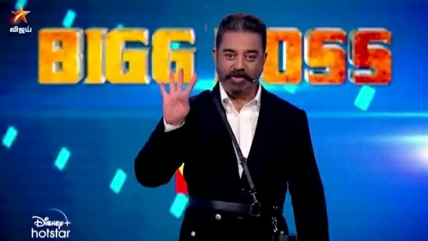 Bigg Boss Tamil 4: Live Updates From The Grand Premiere Of Kamal Haasan Show!