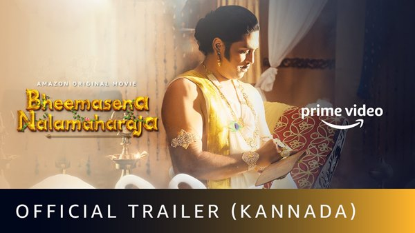 Bheemasena Nalamaharaja Trailer Out!