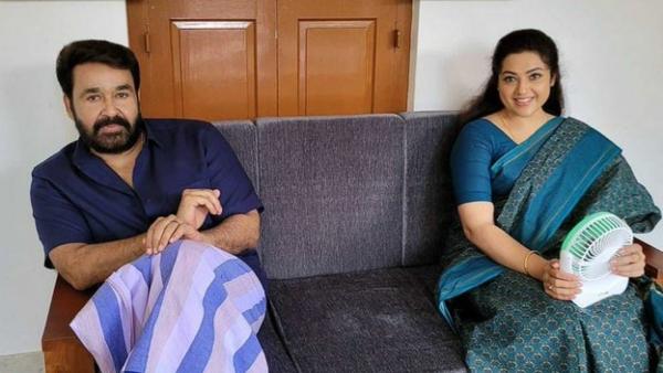 Drishyam 2: Mohanlal & Meenas New Location Still Wins The Internet