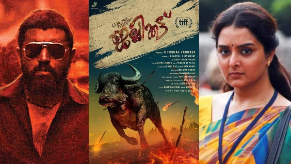 Film Critics Awards 2020: Jallikattu, Nivin Pauly, Manju Warrier Win!
