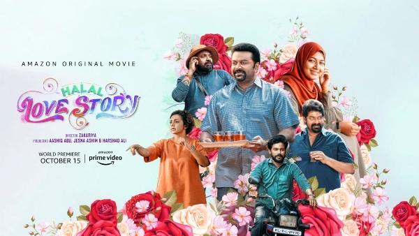 Halal Love Story Movie Review   Halal Love Story Review And Rating   Halal Love Story Critics Review