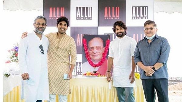 Allu Arjun Announces Allu Studios!