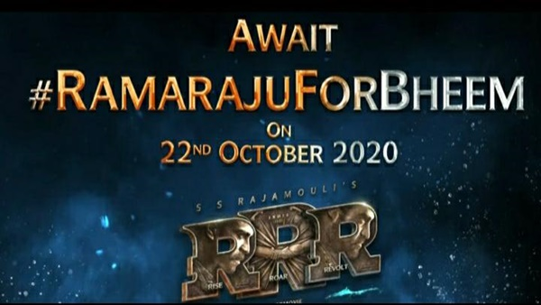 First Look Of Jr NTR From RRR To Be Out On Oct 22