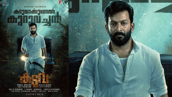 Kaduva: Prithviraj Sukumaran Wins The Internet As Kaduvakkunnel Kuruvachan  In The New Poster - Filmibeat