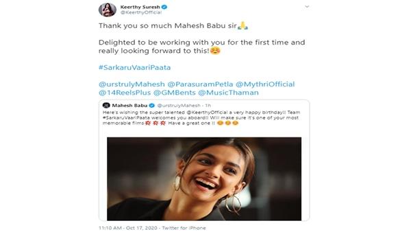 Keerthy Suresh tweet