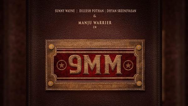 Manju Warrier Teams Up With Dhyan Sreenivasan & Aju Varghese For Her 50th Film