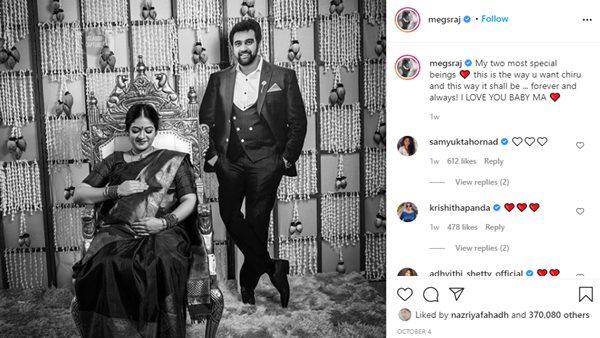 Meghana Rajs Instagram post