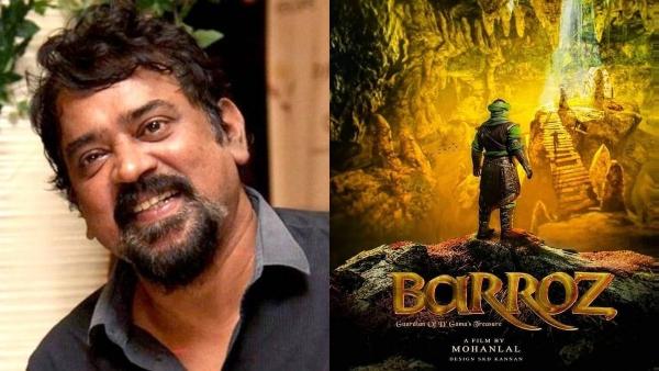 Mohanlals Barroz: Veteran Cinematographer Santhosh Sivan To Crank The Camera?
