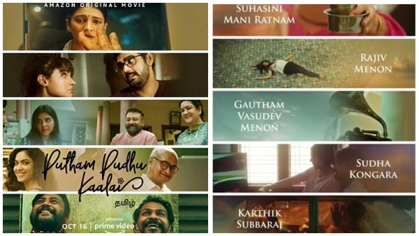 Putham Pudhu Kaalai Review | Putham Pudhu Kaalai Movie Review | Putham Pudhu Kaalai Review And Rating | Putham Pudhu Kaalai Critics Review