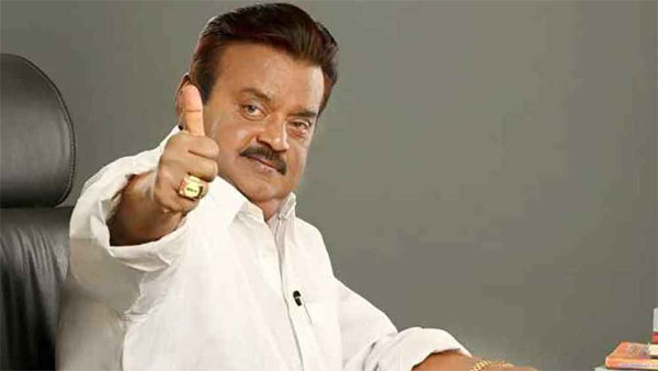 Also Read : Vijayakanth Is Hospitalised Again: DMDK Requests Fans & Followers Not To Believe Rumours