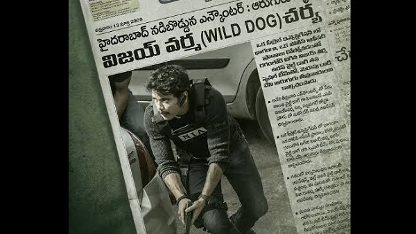Nagarjuna Akkineni's Wild Dog To Release On Netflix