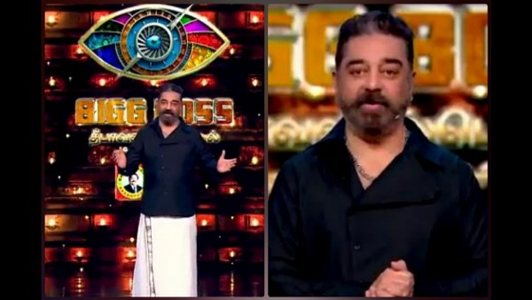 Bigg Boss Tamil 4: Kamal Haasan's Mass Entry With Vikram's Background Music Thrills Netizens!