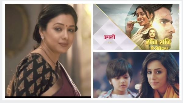 Latest TRP Ratings: Anupamaa Retains Top Spot; Imlie & Yeh Hai Chahatein Enter Top 5
