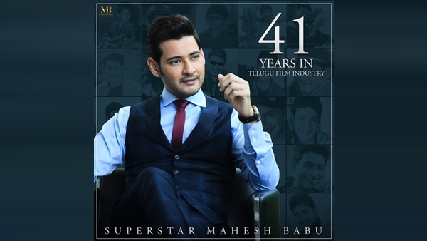 Mahesh Babu Completes 41 Years In Tollywood; Devi Sri Prasad, Kona Venkat, & Others Congratulate The Superstar