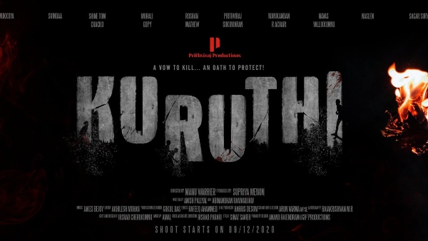 Prithviraj Sukumaran Announces His Third Production Venture Kuruthi, To Start Shooting on December 9