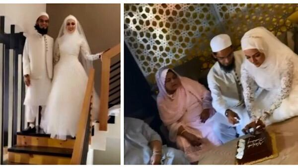 Sana Khan Gets Hitched To Mufti Anas After Quitting Entertainment Industry