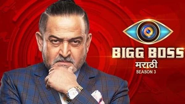 Bigg Boss Marathi 3 To Go On Air In 2021? thumbnail