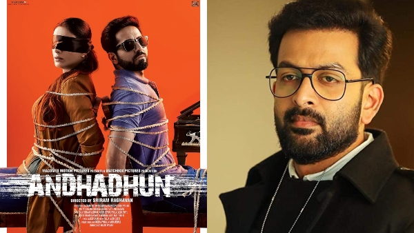 Prithviraj To Play The Lead Role In Andhadhun Remake?