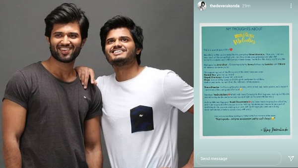 Vijay Deverakonda Pens A Melodious Review For Amazon Prime Videos Middle Class Melodies