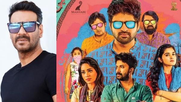 ALSO READ: Ajay Devgn To Produce Hindi Remake Of Telugu Crime Comedy Brochevarevarura; Read Details